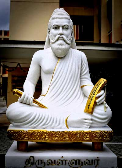thiruvalluvar in tamil